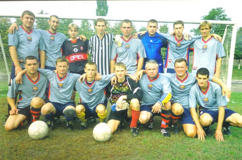 Чемпионы города Василькова 2002.