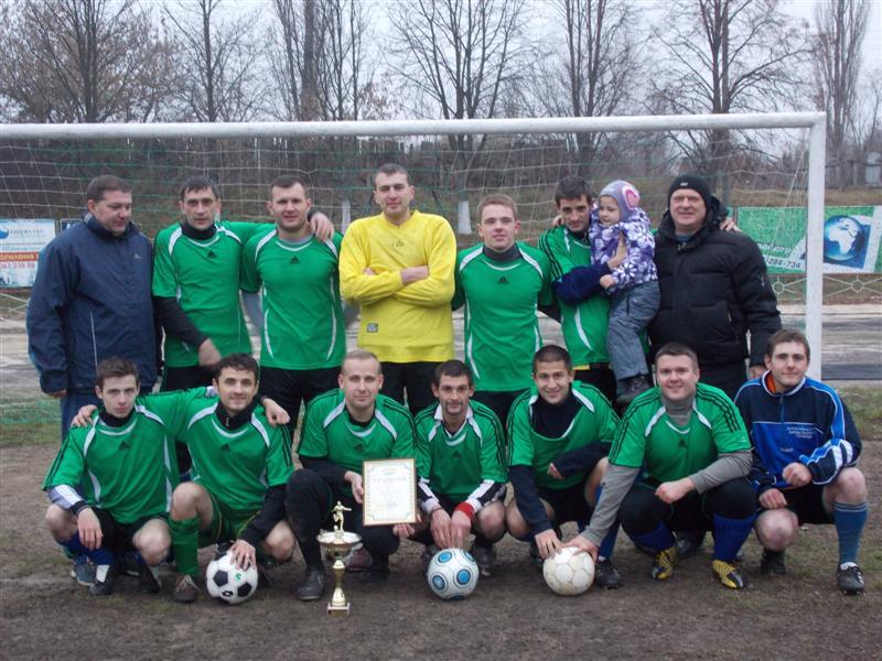 Обладатель Суперкубка города Василькова-2012