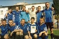 Кераміка володар Кубка Василькова 2001 року